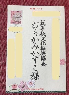 0313-2.JPG