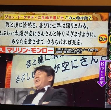 20160411Qsama.JPG
