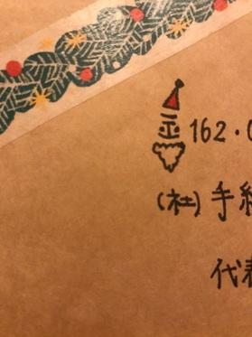 20161227-1.JPG