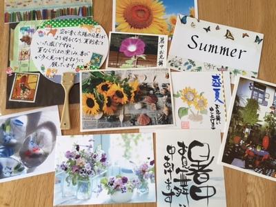 2016summer_todoitacards.jpg
