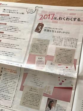 20170208-9.JPG