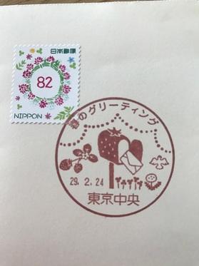 20170307-3.JPG