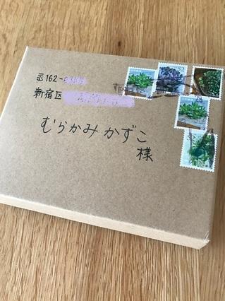20170403-7.JPG