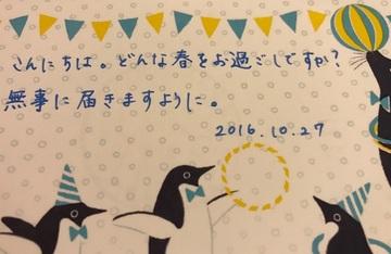 20170418-12.jpg