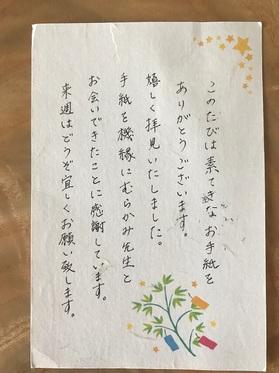 20170711-5.JPG
