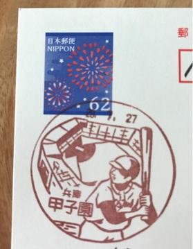 20170731-1.JPG