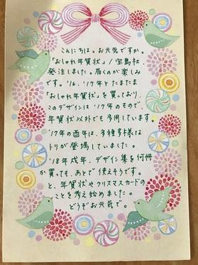 20171019-1.JPG