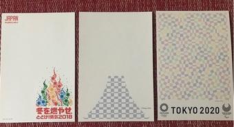 20171212-1.jpg