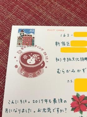 20171212-4.JPG