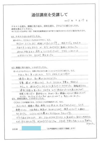 2kyuu-okoe_001.jpg