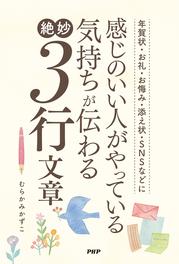 3gyou1.jpg