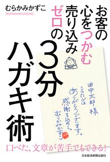 3hagaki.jpg
