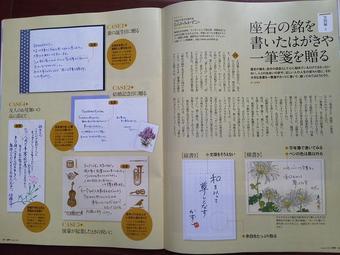 NEC_0452.JPG