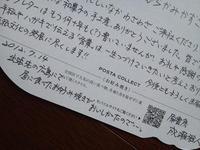 NEC_0466.JPG