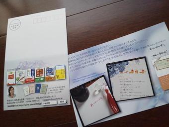 NEC_0498.JPG