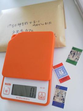NEC_0552.JPG
