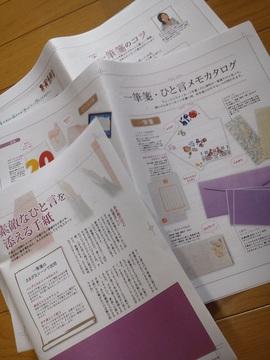 NEC_0585.JPG