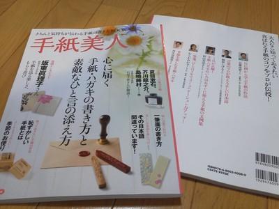 NEC_0642.JPG