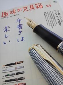 NEC_0711.JPG