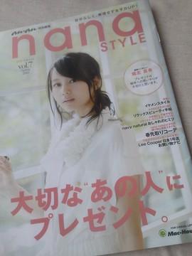 NEC_0724.JPG