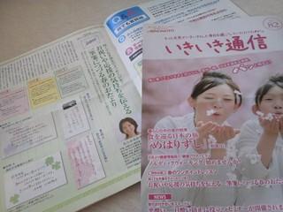NEC_0822.JPG