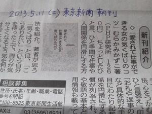 NEC_0875.JPG