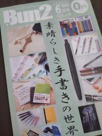 NEC_0901.JPG