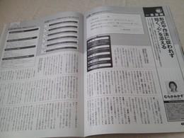 NEC_0916.JPG