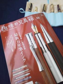 NEC_1077.JPG