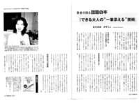 relievehonbun.jpgのサムネール画像