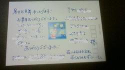 natsu5.JPG