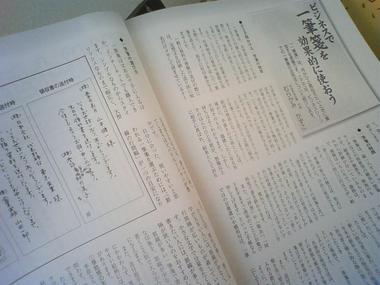 kigyojitsumu.JPGのサムネール画像