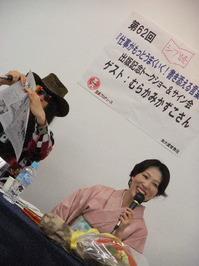 4.24_photo.JPG