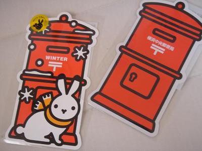 postgatacard.JPG
