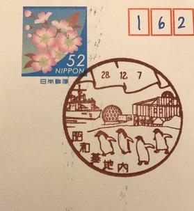 20170418-10.JPG