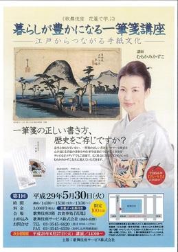 kabukiza_05.jpg