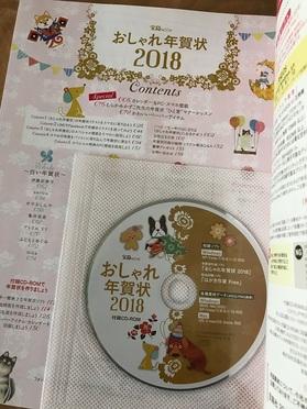 20171019-5.JPG