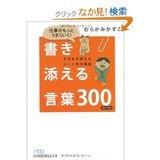 cover300.jpg