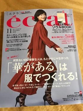 ecrat2.JPG
