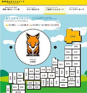 formcards2011.JPG
