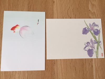 haibara_summercards.JPG