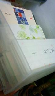 ippitsuyama.JPG