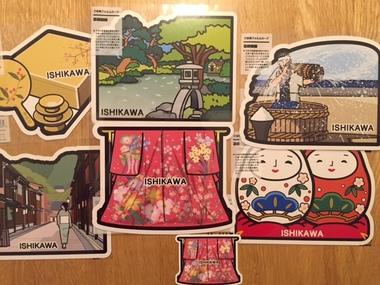 ishikawa_formcards.jpg