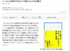j-castnews.JPG