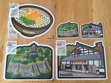 kagawa-formcards-minimo.jpg