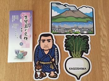 kagosima-ippitsu-formcard.jpg