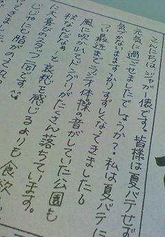 kakidashi.jpg