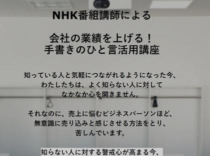kenshu201606.jpg