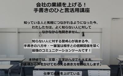 kenshu2017.jpg