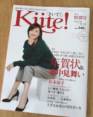 kitte!12 (640x800).jpg